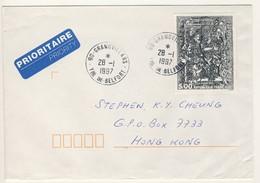 (Z05) - Y&T 2730 ROUAN - LETTRE PRIO GRANDVILLARS => HONG KONG 1997 -TARIF 1-20 GRS ZONE 5 DU 18/03/1996 (+0.10) - France