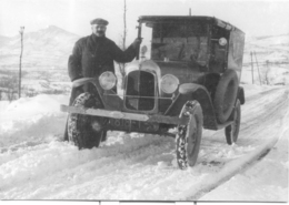 Automobile Citroen (?) - Photo Ancienne Originale - Cars