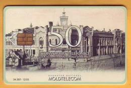 2005 Moldova Moldavie Moldau Used 50 Lei  Telephone Card - Moldova