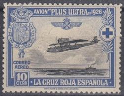 ESPAÑA 1926 Nº 340 NUEVO CON CHARNELA - Neufs