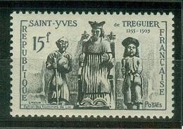 1063 Neuf ** TB 1956 - Francia