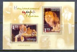 E147- EUROPA 2002 Cirkus Ukraine Lion Tigrus. - Stamps