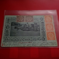 CHINESISCHE FLASCHENHANDLEY TIMBRE CHINESE IMPERIAL POST VERSO TAXE RARE - China