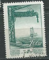 Chine  - Yvert N°  1001  Oblitéré   -  Bce 14105 - 1912-1949 Republic