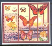 E153- Niger 1991. Butterfly Mushroom. Schmetterlinge Und Pilze. - Butterflies