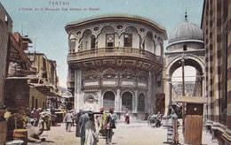 TANTAH - L'Entrée De La Mosquée Sidi Ahmed El Badavi - Tanta