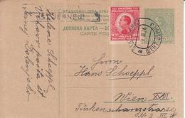 Yugoslavia 1926 Domestic Postal Stationary Upfranked  Used - 1931-1941 Königreich Jugoslawien