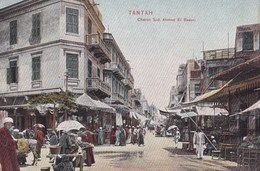 TANTAH - Chareh Sidi Ahmed El Badavi - Tanta