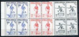 1957-REP.DOMINICANA- -SPORT - VERY RARE- MONOCOLOURS  - 12 VAL.  - M.N.H.-LUXE !! - Dominican Republic