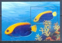E160- Tanzania 1995. Fish. Marine Life. - Fische