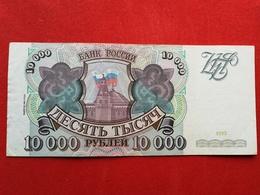 Russia - 10 000 Rubles 1993 & 1994 Pick 259b - Ttb+ / Vf+ ! (CLVO47) - Russie