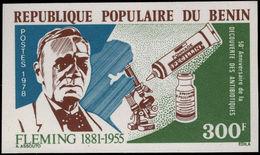 Benin 1978 Antibiotics Imperf Unmounted Mint. - Benin - Dahomey (1960-...)