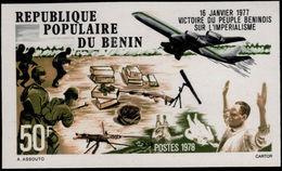 Benin 1977 Victory Over Imperialism Imperf Unmounted Mint. - Benin - Dahomey (1960-...)