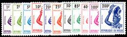 Niger 1962 Official Original Set Values Unmounted Mint. - Niger (1960-...)