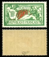 France N° 207 Neuf ** TTB Centré - Signé Calves - Cote 510 Euros - SUPERBE - France
