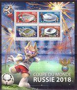 Cote De Ivoire 2017 World Cup 2018  Sheetlet - 2018 – Russland