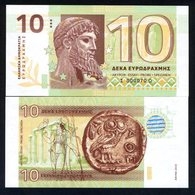 Greece, 10 Drachmas, 2015 Private Issue, UNC - Billets
