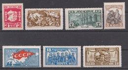 Russia USSR 1927, Michel 328-334, MNH ** OG, Complete Set - Neufs