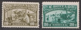 Russia USSR 1930, Michel 383-384, MNH **, See Scans - 1923-1991 URSS