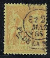 SAGE - N° 92 - OBLITERATION -  PARIS - PL.DE LA BOURSE - LEVEE EXCEPTIONNELLE E2 . - Marcophily (detached Stamps)