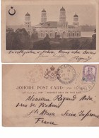 Old Pc Singapore Malaysia Johore Stamp Postmark Bayru 1906 - Singapore