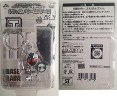 Key Holder : Kamen Rider Fourze & OOO ( Ichibankuji Banpresto ) - Other