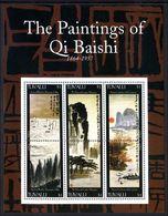 Tuvalu 2007 Qi Bashi Souvenir Sheet Unmounted Mint. - Tuvalu