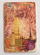 Indonesie Telefoonkaart - Telkom Indonesia (Grand Palace Thailand) 200 Unit (Used) - Indonesia