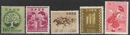 Japan   1948  5 Diff  MLH*  2016 Scott Value $11.50 - Neufs