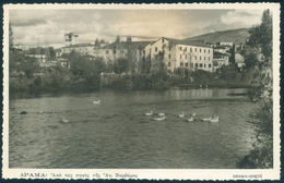 Greece Macedonia Drama St. Barbara Spring Waters Photocard 1951 - Greece