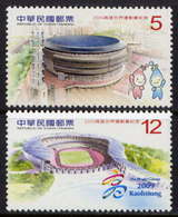 Taiwan 2009 World Games Kaohsiung Architecture Geography Places Sports Stadium 2v Stamps MNH Sc#3873-3874 Mi 3412-3413 - 1945-... Republic Of China