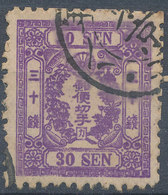 Stamp Japan 1875 30s   Used  Forgery? - Japan