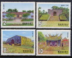 Taiwan 1986 Historic Buildings Relic Architecture Geography Places Landscape Holiday Tourism Stamps MNH Sc#2561-64 - 1945-... Republic Of China