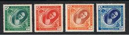 REPUBBL. DOMINICANA:  1940  J. MOLINA  -  S. CPL. 4  VAL. N. -  YV/TELL. 330/33 - Repubblica Domenicana
