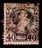 Monaco-267 - Emissione 1885: Y&T N. 7 (o) Used - Senza Difetti Occulti. - Monaco