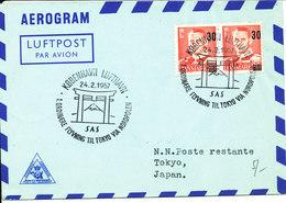 Denmark Aerogramme First SAS Flight Copenhagen - Tokyo Via The Northpole 24-2-1957 - Dänemark