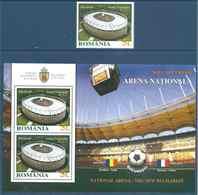 2011 ROUMANIE 5541+ BF 414** Football, Stade Arena Bucarest - 1948-.... Républiques