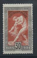 France N°185** (MNH) 1924 - J.O De Paris - France