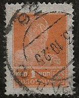 Russie 1923-1935 N° Y&T :  246 (dent.14,5) Obl. - Usati