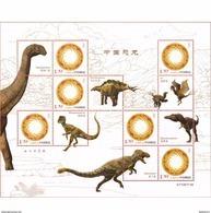 China 2017-11 Stamps  Dinosaur Special Sheet - 1949 - ... République Populaire