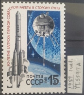 X3 Russia USSR MNH Stamp - 1989 The 30th Anniversary Of First Soviet Moon Space Flight - 1923-1991 USSR