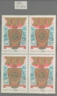 X3 Russia USSR MNH Stamp - 1980 The 25th Anniversary Of Warsaw Treaty - Blk/4 - 1923-1991 USSR