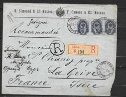 Lettre Recommandée Moscou 19/04/1904 Pour Saint Alban De Roche Le 19/05/1904 N° 44x 3 (paire+1)  B/TB Soldé! ! - Lettres & Documents