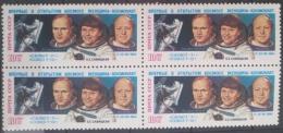 "X3 Russia USSR MNH Stamp - 1985 Space Flight Of ""Soyuz T-12"" - Blk/4 - 1923-1991 USSR"