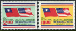 Taiwan 1976 200th Anniv American Revolution China US USA Bicentennial Flags History Celebrations Stamps MNH SC 1995-1996 - 1945-... Republic Of China