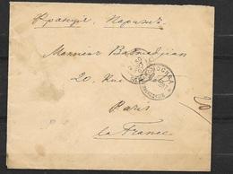 Lettre Moscou Le 13/09/1897 Pour Paris Le 30/09/1897 Avec Le  N° 44  B/TB Soldé! ! - Briefe U. Dokumente
