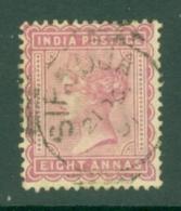 India: 1882/90   QV    SG99    8a     Magenta      Used - India (...-1947)