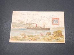 DOMINICAINE - Affranchissement De Puerto Plata Sur Carte Postale Pour La France En 1906 - L 16898 - Dominicaine (République)
