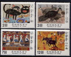Taiwan 1990 Children's Drawings Art Paintings Child Childhood Youth Cat Bird Farm Peacock Chicken Stamps MNH Sc#2746-49 - Childhood & Youth