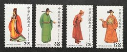 Taiwan 1990 Republic Of China Chinese Traditional Costumes Cultures Cloths Folk Art Stamps MNH Sc#2721-2724 - 1945-... Republic Of China
